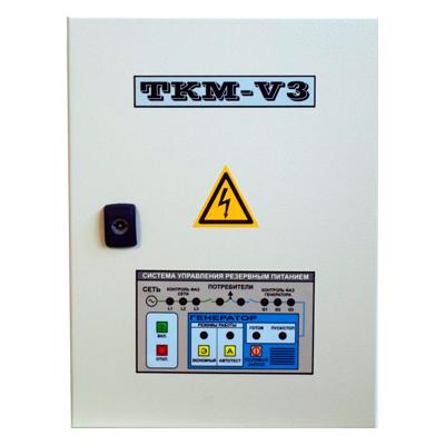 Автоматика ТКМ-V3 с ИУ3с + ПБ3-12 в Белоярскийе